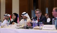 Secretary of Energy Rick Perry speaks at the 7th Ministerial